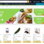 Amazon、「ライフ」商品の配送エリアを川崎市・横浜市で拡大
