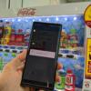「Coke ON Pay」でPayPayやd払いを使うと50%還元、6サービスで最大1,200ポイント(〜12月25日)
