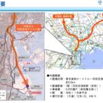 東京駅↔羽田空港を直通18分、羽田空港アクセス線(東山手ルート)の事業認可、2029年度に開業目指す