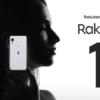 【楽天モバイル】新規契約でRakuten Miniが1円、7,000ポイント還元や月額料金1年無料と併用可