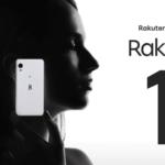 Rakuten Miniの1円キャンペーン再開、昨年までとの違い