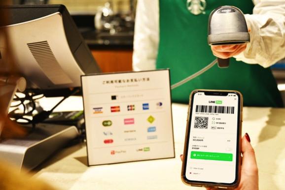 スターバックスがLINE Pay(コード払い)に対応