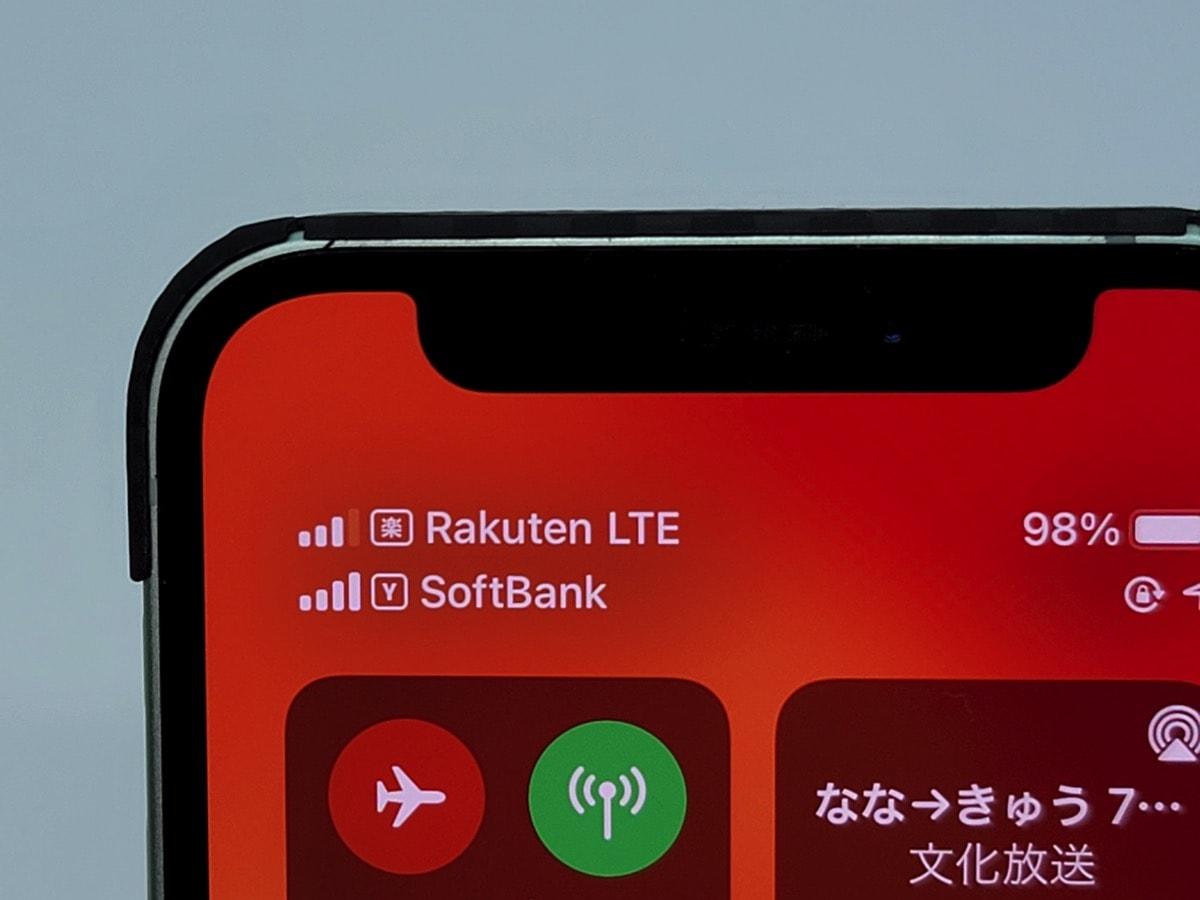 eSIMに対応するiPhone 12 mini