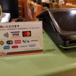 サイゼリヤ、全店舗の95%以上でクレジットカード・交通系電子マネーに対応