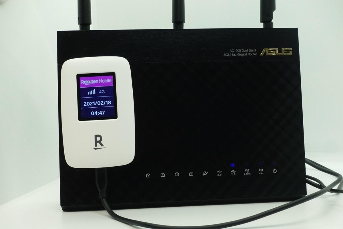 Rakuten WiFi PocketをASUSの据置ルーターと接続して使う