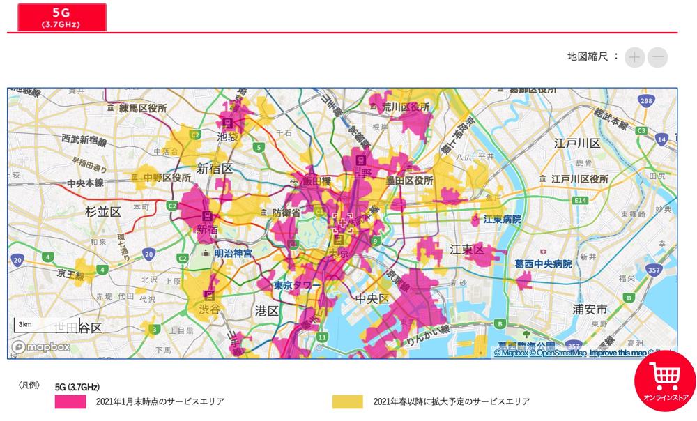 Y!mobileの5Gエリアマップ