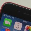ドコモの5G対応プランでiPhone 8などが「圏外」になる問題が解決