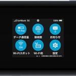 ソフトバンク、初の5G対応ルーター「Pocket WiFi 5G A004ZT」発売