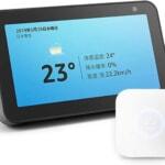 Amazon新生活セール、Echo Show 5が9,980円→5,980円、第4世代Echo Dotが3,980円など