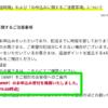 【ahamo】MNPの申込受付を再開、3月30日(火)11:20〜