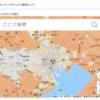楽天モバイル、千葉県と神奈川県でKDDIローミングを2022年3月末に原則終了