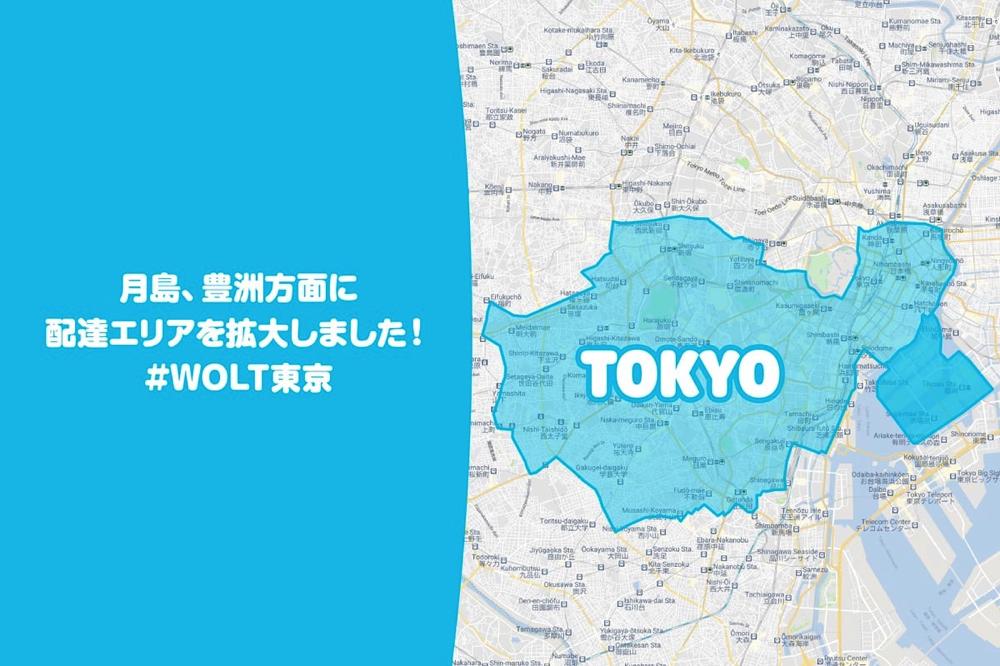 月島、豊洲方面に配達エリアを拡大しました!Wolt東京