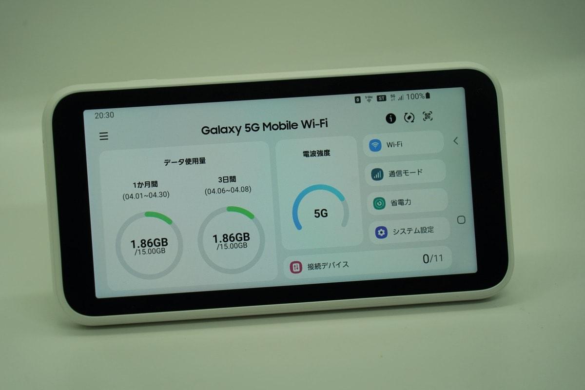 「Galaxy 5G Mobile Wi-Fi」
