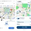 Google Mapがタクシー配車アプリ「GO」と連携、経路検索からタクシー配車可能に