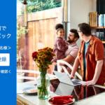 【AMEX】Amazonで3,000円買い物をすると600円キャッシュバック(最大20%還元)