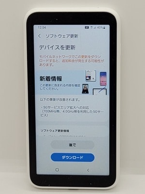 Galaxy 5G Mobile Wi-Fi向けにソフトウェア更新
