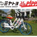 「宮交PiPPA」、宮崎トヨタに事業譲渡で「ミヤトヨ PiPPA」に