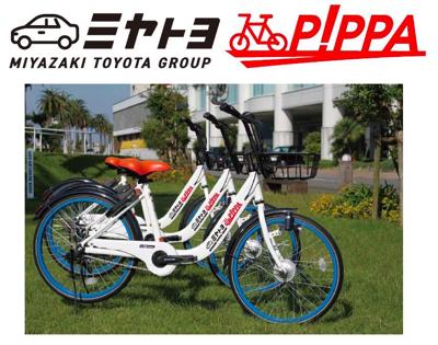 ミヤトヨ PiPPA