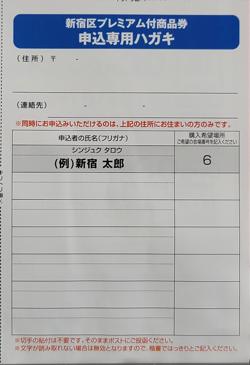 専用ハガキ(参考)