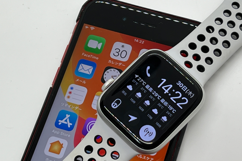 子どものiPhone + Apple Watchの料金プランに悩んだ