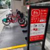 名古屋の「カリテコバイク」がID連携に対応、他エリア会員は最大料金(割引)適用不可