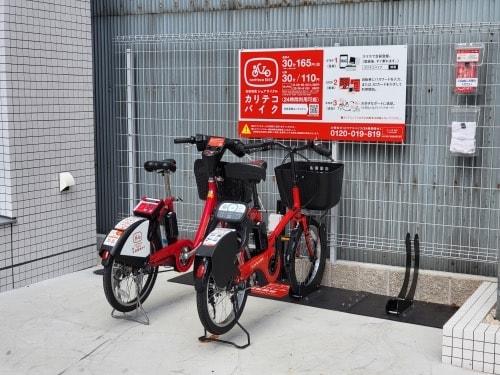 複数のタイプの自転車を投入