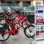 JR東日本の「Ringo Pass」にSuica通勤定期券を登録すると、ドコモ・バイクシェアの初乗りが月3回無料に(11月〜12月)