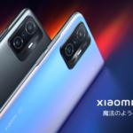 Xiaomi 11T、11T Proを国内発売、事前予約で5,000円割引