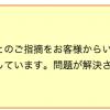 MR04LN、一部モデルがAmazonで販売停止 – 「商品の問題を調査中」に