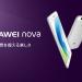 Huawei、国内向けにnovaとnova lite正式発表