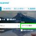 スカイスキャナーが5万円キャッシュバック!「すべての場所」検索で驚き価格の航空券を探すキャンペーン