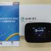 世界対応Wi-Fiルータ「G3000」を購入!MVNO契約で通常価格より5,000円引き