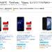 【プライムデー】SIMフリースマホも割引、OPPO R11sが33,980円・Mate 10 Proが63,980円・ZenFone ARが47,980円