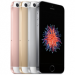ソフトバンク、アウトレットiPhone SE 32GBが機種変更で10,800円など