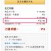 新Fire HD 10で使える20%割引クーポン配布、32GBモデルは13,000円以下で購入可能に